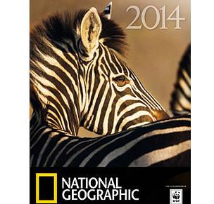 Agenda 2014 / ©: WWF