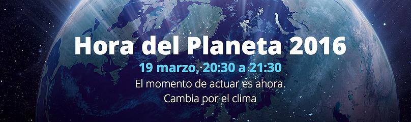 Hora del Planeta 2016 / ©: WWF