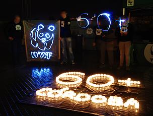 Hora del Planeta Córdoba / ©: WWF